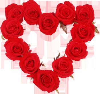 на День всех влюбленных